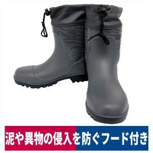 長靴 安全靴 迷彩安全長靴 ショート フード付き 鋼製先芯 抗菌防臭 ユニワールド SZ-630|workway