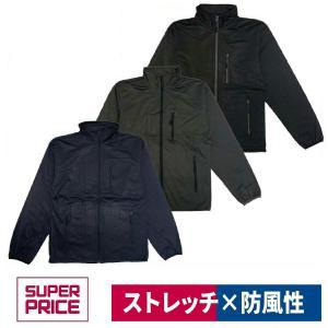作業服 ジャケット 防寒 防風 ストレッチ防寒ジャケット SUPER PRICE WW-004A|workway