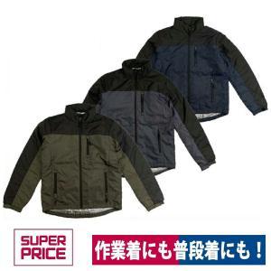 ジャケット 防寒 裏アルミ中綿ジャケット SUPER PRICE WW-008|workway