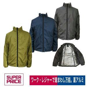 ジャケット 防寒 防風 裏アルミ 中綿 UVカット SUPER PRICE 杢プリント WW-009|workway