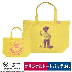デハラユキノリ キャンバス トートバッグ 限定 14L イエロー サトシ トメ|workway