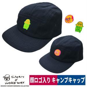 デハラユキノリ 帽子 キャンプキャップ 限定 ネイビー カツラギ ネイビー|workway