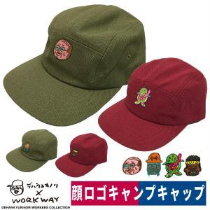 デハラユキノリ 新作 限定 帽子 キャンプキャップ カーキ ワイン カツラギ workway