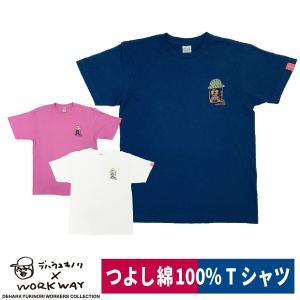 デハラユキノリ 限定 綿100% Tシャツ ホワイト ピンク インディゴ つよし顔|workway