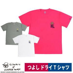 デハラユキノリ 限定 ドライTシャツ 速乾 メッシュ ホワイト グレー 蛍光ピンク つよし胸プリント|workway