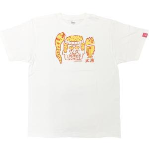 デハラユキノリ 限定 Tシャツ プリント 綿100%  ホワイト デイジー ウツボ 元吉さん カツオ|workway