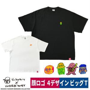 デハラユキノリ 限定 ビッグシルエット Tシャツ 綿100% BIG つよし サトシ トメ 元吉 顔ロゴ デザイン|workway