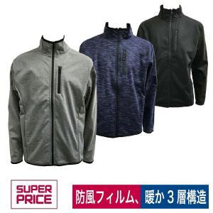 作業服 防風 スタンドジャケット ストレッチ 裏フリース SUPER PRICE WWS-001|workway