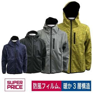 作業服 防風 パーカー ストレッチ 裏フリース SUPER PRICE WWS-002|workway