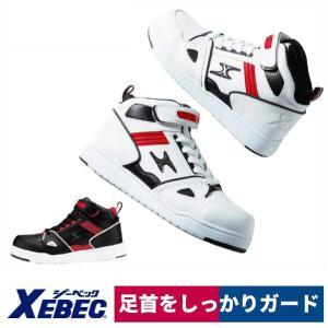 作業靴 安全靴 ミッドカット セーフティシューズ スニーカー 先芯 ジーベック 85115|workway