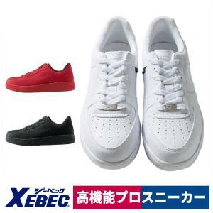 作業靴 安全靴 セーフティシューズ スニーカー 先芯 高機能 ジーベック 85141|workway