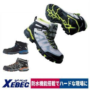 作業靴 安全靴 防水 ミッドカットセーフティーシューズ スニーカー 先芯 ジーベック 85143|workway