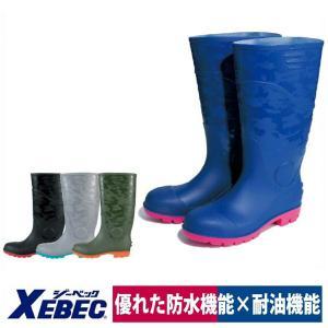 長靴 安全靴 耐油セーフティ長靴 鋼製先芯 防水性 耐油 カラー豊富 ジーベック 85764|workway