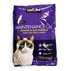 【送料無料】KIRKLAND キャットフード ドライ メンテナンス フォーミュラ 11.34kg 猫用 キャットフード ねこ  餌 ごはん ドライフード コストコ 大容量の画像