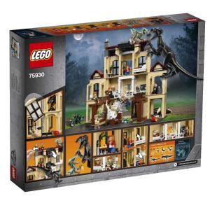 送料無料 レゴ (LEGO) ジュラシック・ワールド インドラプトル、ロックウッド邸で大暴れ 75930 ブロック おもちゃ  lego|world-depo