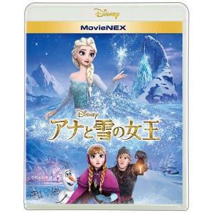 【送料無料】アナと雪の女王MOVIENEX FROZEN MOVIENEX  ブルーレイ+DVDセッ...