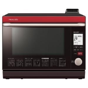 送料無料 シャープ スチームオーブンレンジ 30L レッド系SHARP ウォーターオーブン ヘルシオ AX-GA100-R トースター オーブン オーブンレンジ デザイン家電|world-depo