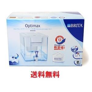 【販売終了】【訳あり】送料無料 日本仕様正規品 家庭用浄水器ブリタ オプティマックス 5.3L BRITAマクストラカートリッジ式浄水機マクストラフィルター正規代理|world-depo