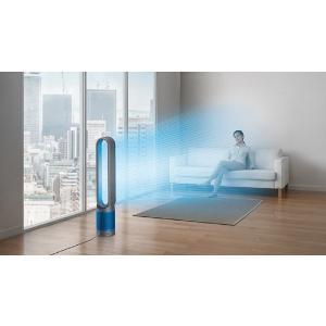 送料無料 Dyson タワーファン(リモコン付 アイアン/サテンブルー)dyson Pure Cool(ピュアクール) AM11IB ダイソン 扇風機 羽のない扇風機 デザイン家電 デザ|world-depo|03