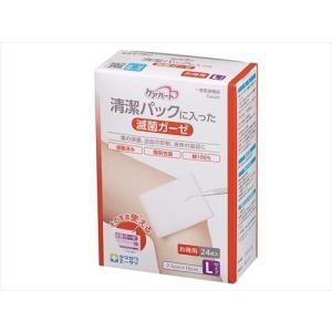 こちらの商品は商品番号がM-HKBから始まる商品のみが同梱可能です。その他の商品と同時に買い物かごに...