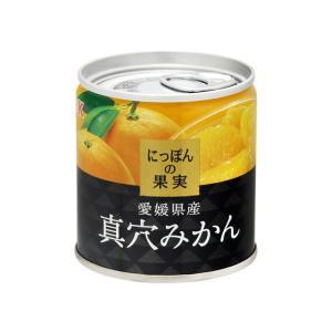 こちらの商品は商品番号が「M-KBN」から始まる商品のみ同梱可能です。(「他商品との同梱不可」と記載...
