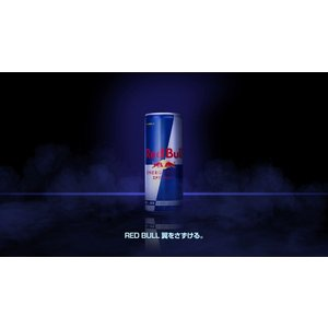 正規品 送料無料 レッドブル シュガーフリーエナジードリンク 185ml×24本セットケース販売 Red Bull RedBull 炭酸栄養ドリンク ENERGY DRINK缶ゼロカロリーノン|world-depo|02