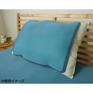 送料無料 接触冷感 枕パッド 『ツインクール 枕パッド』 無地 約40×50cm 1554579