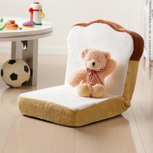 食パン型 座椅子 pane〔パーネ〕 座イス コンパクト|world-depo