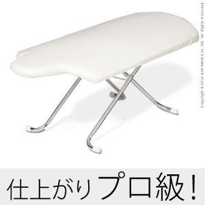 アイロン台 人体型 日本製 斉藤アイロン台 フロアタイプMS-1 マダムサイトウ|world-depo