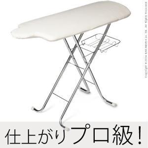 アイロン台 スタンド式 人体型 斉藤アイロン台 スタンドタイプMS-6 日本製4段階調節 マダムサイトウ|world-depo