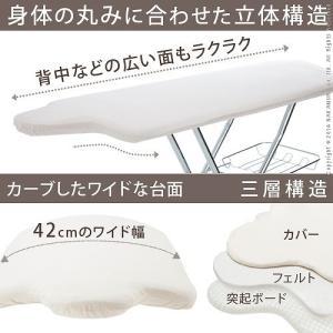 アイロン台 スタンド式 人体型 斉藤アイロン台 スタンドタイプMS-6 日本製4段階調節 マダムサイトウ|world-depo|02