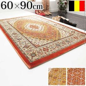 ベルギー製 世界最高密度 ウィルトン織り 玄関マット ルーヴェン 60x90cm|world-depo