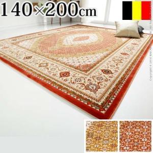 ベルギー製 世界最高密度 ウィルトン織り ラグ ルーヴェン 140x200cm|world-depo