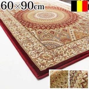 ベルギー製 ウィルトン織り 玄関マット ムスクロン 60x90cm|world-depo
