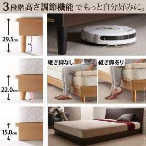 フランスベッド 3段階高さ調節ベッド モルガン セミダブル ベッドフレームのみ|world-depo|03
