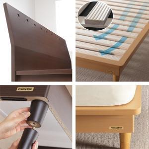 フランスベッド 3段階高さ調節ベッド モルガン ダブル ベッドフレームのみ|world-depo|04