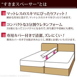 フランスベッド マットレス すきまスペーサー 寝具 収納 ベッドパッド すきまパッド world-depo 02