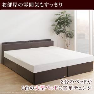 フランスベッド マットレス すきまスペーサー 寝具 収納 ベッドパッド すきまパッド world-depo 03