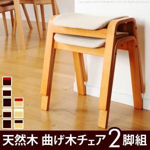 スツール 椅子 チェアー 天然木曲げ木スタッキングチェア 〔ブリオ〕 2脚組|world-depo