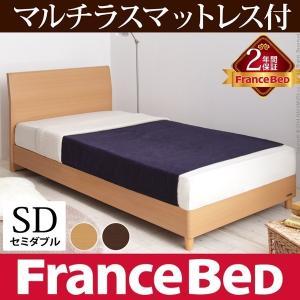 フランスベッド 脚付きベッド ダイアン セミダブル マルチラススーパースプリングマットレスセット world-depo