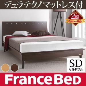 フランスベッド 3段階高さ調節ベッド モルガン セミダブル デュラテクノスプリングマットレスセット|world-depo