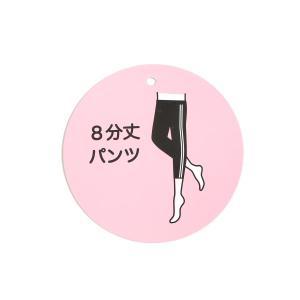 PINK-latte(ピンク ラテ)8分丈パンツ|world-direct|07