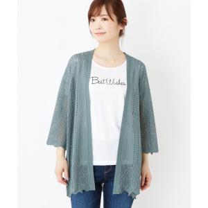 3can4on(Ladies)(サンカンシオン(レディース))【SET】透かしカーデxロゴTシャツ world-direct