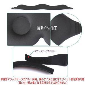 アイマスク 3点セット 安眠 眼精疲労 耳栓 イヤホン 3D 立体|world-gear|03