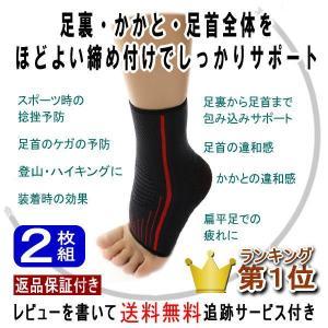 ・足首全体を程よい締め付けでしっかりサポートします。 ・薄い素材なので靴下の上から装着してもいつもの...