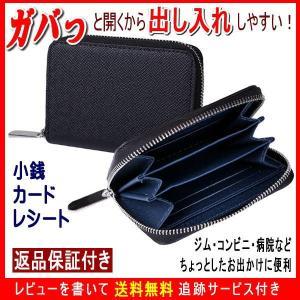 ・カード、小銭、お札も2つ折りで入れられ取り出しやすく使い勝手の良い財布 ・ラウンドファスナーなので...