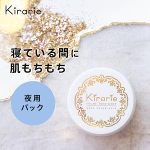 フェイスパック 高保湿 顔 フェイスマスク 日本製 キラリエ