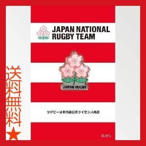 ラグビー日本代表オフィシャルグッズ  桜のエンブレム(ロゴ)の下に「JAPAN RUGBY」  裏面...