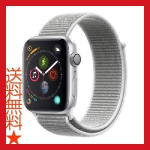 Apple Watch Series 4 (GPSモデル) 44mm シルバーアルミニウムケースとシ...