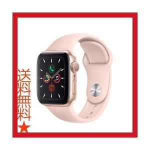 Apple Watch Series 5 (GPSモデル) 40mm ゴールドアルミニウムケースとピ...